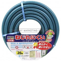 Toyox JY-FTH1520B Non-Twist/Tangle Flexible Garden Hose 20m